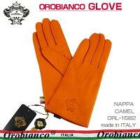 オロビアンコ手袋手ぶくろグローブNAPPA洋革レディスイタリー製ORL-1582キャメルギフトプレゼント