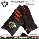 オロビアンコ 手袋 手ぶくろ グローブ ダークブラウン 洋革 メンズ イタリー製 ORM-1406 ギフト プレゼント