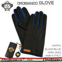 オロビアンコ手袋NAPPA洋革メンズORM-1530ブラックブルーギフトプレゼント