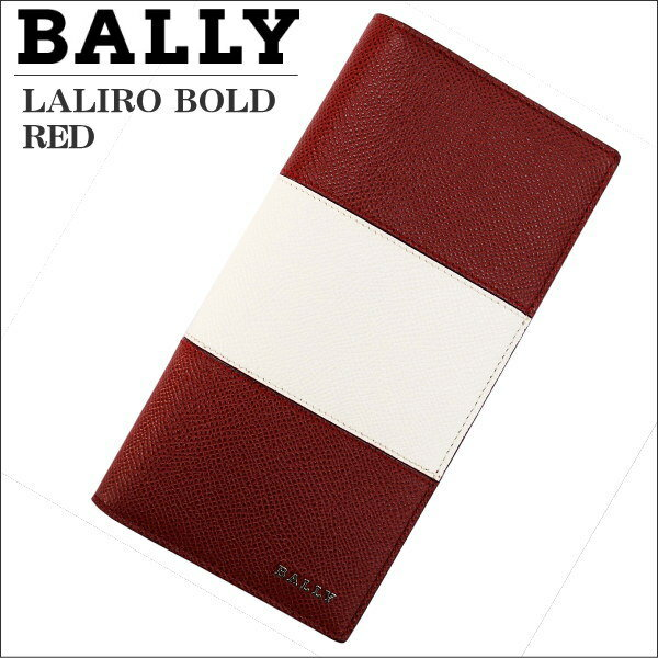 BALLY バリー  長財布(ファスナー小銭入れ)レッド LALIRO BOLD 6205512 [ギフト プレゼント 贈答品 記念品 就職祝い 昇進祝い] 丈夫なエンボスレザーを使用したLALIRO BOLDコンチネンタルウォレットです。