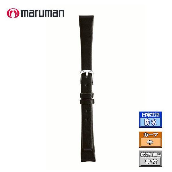 マルマン 婦人皮革バンド カーフ 黒 時計際幅 12mm 美錠幅 9mm DM便利用で送料無料(代引き不可)