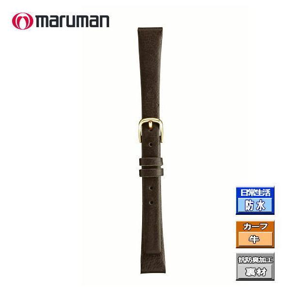 マルマン 婦人皮革バンド カーフ 茶 時計際幅 13mm 美錠幅 9mm DM便利用で送料無料(代引き不可)