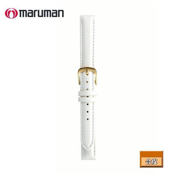 マルマン 婦人皮革バンド 合皮 ホワイト ステッチ入り 時計際幅 11mm 美錠幅 10mm DM便利用で送料無料(代引き不可)