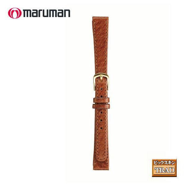 マルマン 婦人皮革バンド ピッグスキン 中茶 ステッチ入り 時計際幅 11mm 美錠幅 9mm DM便利用で送料無料(代引き不可)