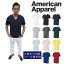 【 2枚までネコポス対応 】 アメリカン アパレル Vネック AMERICAN APPAREL Vネック Tシャツ アメアパ アメリカンアパレル 半袖v アメリカンアパレルv アメアパ v 半袖Tシャツ メンズ レディース