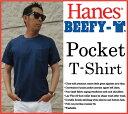 15カラー クロネコDM便なら送料180円 ヘインズ ビーフィー ポケットTシャツ HANES BEEFY ビーフィー Tシャツ
