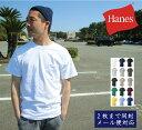 送料無料 ヘインズ ビーフィー ポケットTシャツ HANES BEEFY 無地 ポケット tシャツ HANES BEEFY POCKET TEE ヘビーウエイト シンプル ヘインズ ビーフィー 11カラー ポケット付きTシャツ アメリカ規格 US規格 海外限定