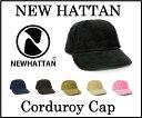 楽天最安値に挑戦 メール便送料無料 ニューハッタン コーデュロイ キャップ NEWHATTAN CAP ニューハッタン キャップ レディース メンズ キッズ 帽子 CAP ジェットキャップ ローキャップ 無地 メンズ レディース UVカット 大きいサイズ NEW HATTAN Corduroy