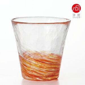 12色のグラス紅