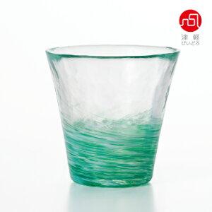 12色のグラス翡翠