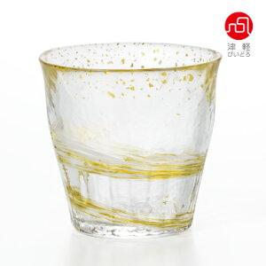 氷華金彩ロックグラス麦