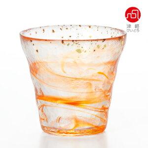 氷華金彩ロックグラス夕