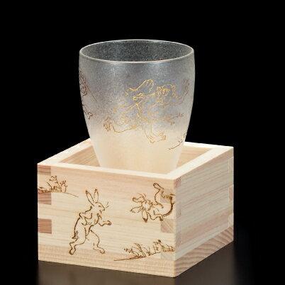 プレミアム鳥獣戯画枡酒グラスニッポン/テイスト/グラス/ガラス食器/日本酒グラス/ギフト/プレゼント