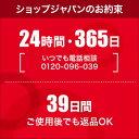 【送料無料】スチームクリーナー市場売上No.1!シャ...