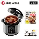電気圧力鍋プレッシャーキングプロ レシピ タイマー機能付き 炊飯器 炊飯ジャー 無水調理
