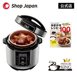 <strong>電気圧力鍋</strong>プレッシャーキングプロ レシピ タイマー機能付き 炊飯器 炊飯ジャー 無水調理