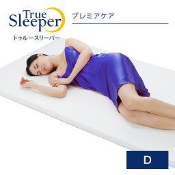 トゥルー<strong>スリーパー</strong> プレミアケア ダブルTrue Sleeper マットレス 低反発マットレス 日本製 寝具 低反発 ベッド ショップジャパン 公式 SHOPJAPAN 送料無料