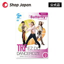 TRF 【avex Special Edition DISC...