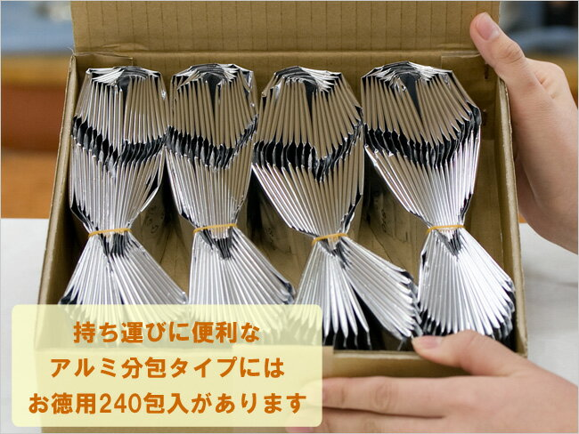 As for the domestic production, it is barley tea extract gold 三養茶. I only dissolve it in hot water and type powder. Entering 240 bags of aluminum packs which are convenient for carrying