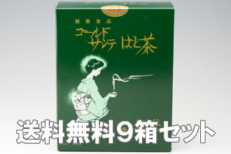 Nine sets as for the ゴールドサンテ domestic production germination with 40 bags of barley tea