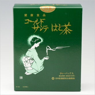 ゴールドサンテ with tea domestic germination adlay tea 40 bag