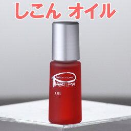 シコン(紫根)は万葉の昔から皮膚や火傷などに重用でした。消炎作用のある紫根オイルに肌を柔らかく保つエモリエント作用と正常な新陳代謝の働きを助ける、スクワランをベースにしたシコンオイル美容オイルです。ピアベルピア化粧品【あす楽対応】【HLS_DU】