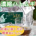ハトムギも皆同じではありません。ゴールド三養茶 携帯に便利アルミパック60袋入り。濃縮ハトムギお湯に溶くだけ簡単。濃縮鳩麦、濃縮はと麦 ゴールド三養茶。はと麦茶...