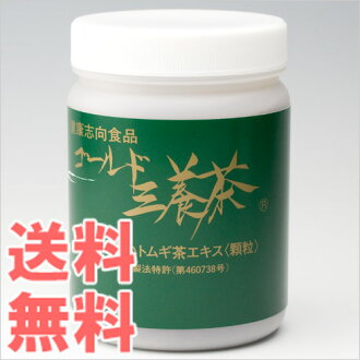 Gold three nutrient tea domestic germination adlay powder type health tea economical 250 g