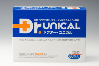 Dr. Unical 60 sachet