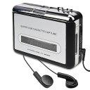 【送料無料】カセットテープ MP3 変換プレーヤー デジタイザー USB フラッシュメモリー 収納 カセットテープ OMODEJI