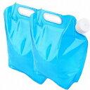 非常用給水袋10L水袋 2個セット ウォーターバッグ 非常用給水袋 避難グッズ ウォータータンク ポータブル 持ち運び便利 2-BOUTANK
