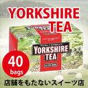 正規輸入品 ヨークシャーティー 40袋入り テイラーズオブハロゲイト 紅茶 ポット用ティーバック TAYLORS OF HARROGATE YORKSHIRE TEA