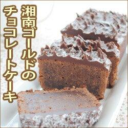 ゴールド チョコレート スイーツ アメリカ