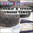 クッキー&クリームチーズケーキ 5号サイズ(直径約15cm) 【チーズケーキ】【レアチーズケーキ】【黒いチーズケーキ】【まっ黒チーズケーキ】【アメリカ菓子】【アメリカンスイーツ】【COOKIES & CREAM CHEESE CAKE】【ポイント10倍】