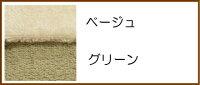 ブリーズブロンズバスタオル消臭タオル『オリジナル』シリーズ体臭を消臭繊維で分解消臭
