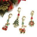 ショッピングクリスマスツリー マスクチャーム クリスマスツリー サンタクロース ポインセチア 靴下 ブーツ ジンジャーマン マスクピアス マスクジュエリー スワロフスキー クリスマス