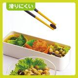 【メール便・送料150】マーナ chocotto シリコーン菜ばし ミニ K515