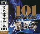 ベスト・オブ・ブルース 101 CD4枚組 ジミー・リード/ジョン・リー・フッカー/B.B.キング/他