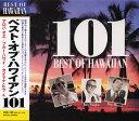 ベスト・オブ・ハワイアン 101 CD4枚組 アロハ・オエ/ブルー・ハワイ/カイマナ・ヒラ/他