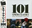 シネマ・クラシック101 CD6枚組 永遠の映画音楽