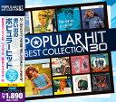 楽天SHOP N'S思い出のポピュラーヒット CD2枚組/全30曲 50〜60年代ポップス【夢見るシャンソン人形/ヘイ・ポーラ/他】
