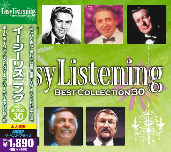 イージーリスニングCD二枚組/全30曲うっとりするほど美しい名曲を、豪華6大アーティストが夢の競演。