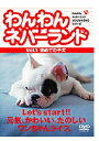 DVD>趣味・実用・教養>動物・ペット商品ページ。レビューが多い順(価格帯指定なし)第5位