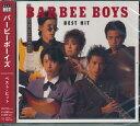 バービーボーイズ/ベスト・ヒット 【新品CD】歌詞カード付