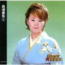 島津亜矢[1]愛染かつらをもう1度、感謝状〜母へのメッセージ、他【新品CD】