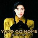 荻野目洋子 ゴールデン☆ベスト/ダンシングヒーロー、六本木純情派、他 全19曲【新品CD】