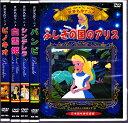 DVD>アニメ>海外アニメ商品ページ。レビューが多い順(価格帯指定なし)第4位