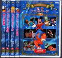 名作アニメシリーズDVD 5枚セット ミッキー・グーフィーその他