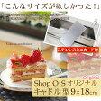 『Shop O・S  オリジナル キャドル型』【9x18】【スクエアー】【長方形】【製菓】【ハーフサイズ】【ケーキ作り】【ステンレス】【トレー】【ミニカード】