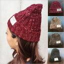 ショッピングニットキャップ ニット帽 ニットキャップ ミックスカラー編み ふんわり素材 ユニセックス ナチュラル 可愛らしい 軽く 着心地良い レディース